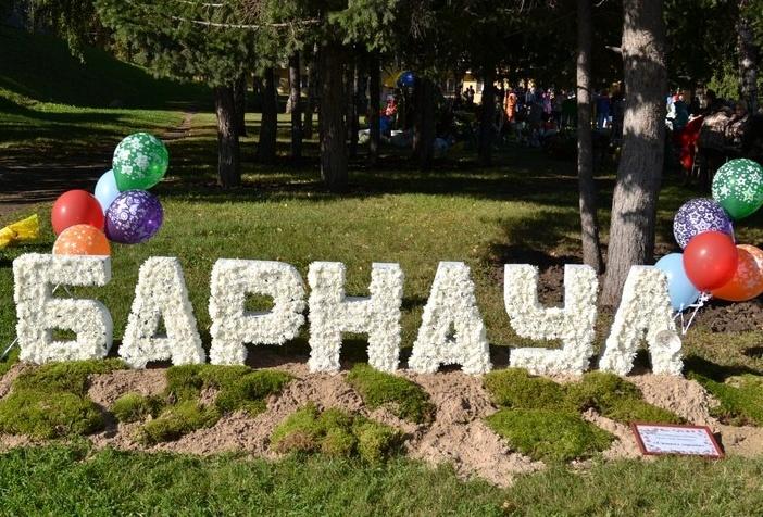 В Барнауле наметили праздничную программу на День города