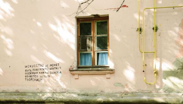 Переселению стоп: ветхое жилье в России признают пригодным для проживания